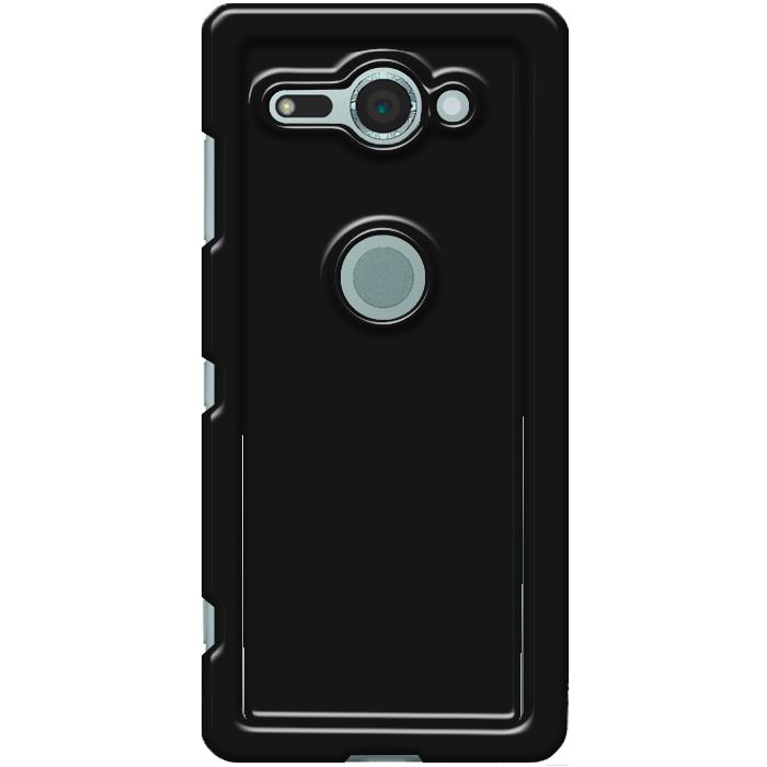 Kryt (obal) s potlačou (vlastnou fotkou) s čiernym plastovým okrajom pre  Sony Xperia XZ2 Compact - iPshop fdaa53190d7